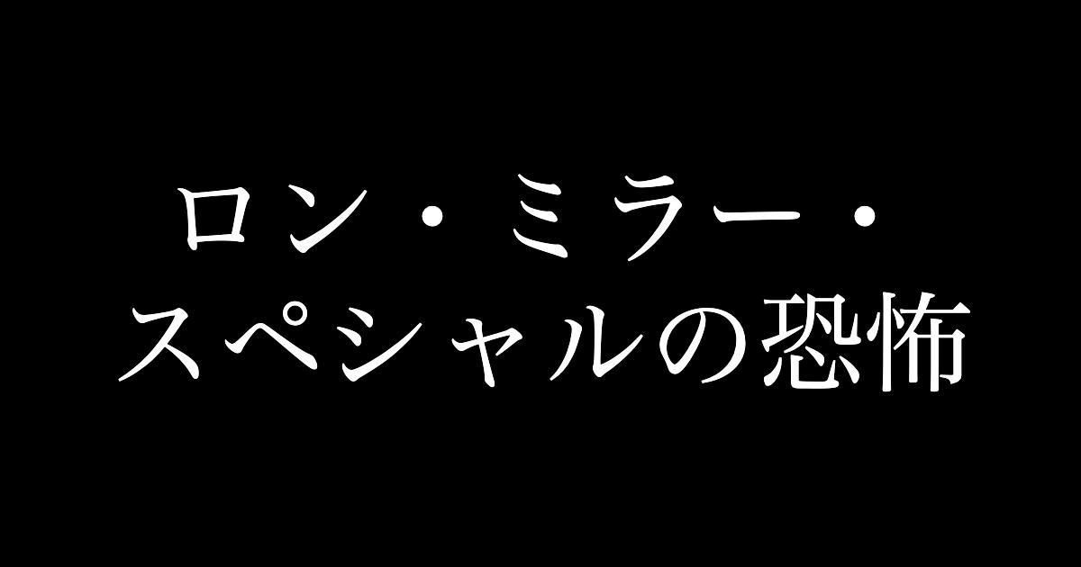 f:id:yukikawano5963:20210912081109p:plain