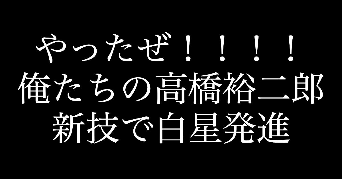 f:id:yukikawano5963:20210919083002p:plain