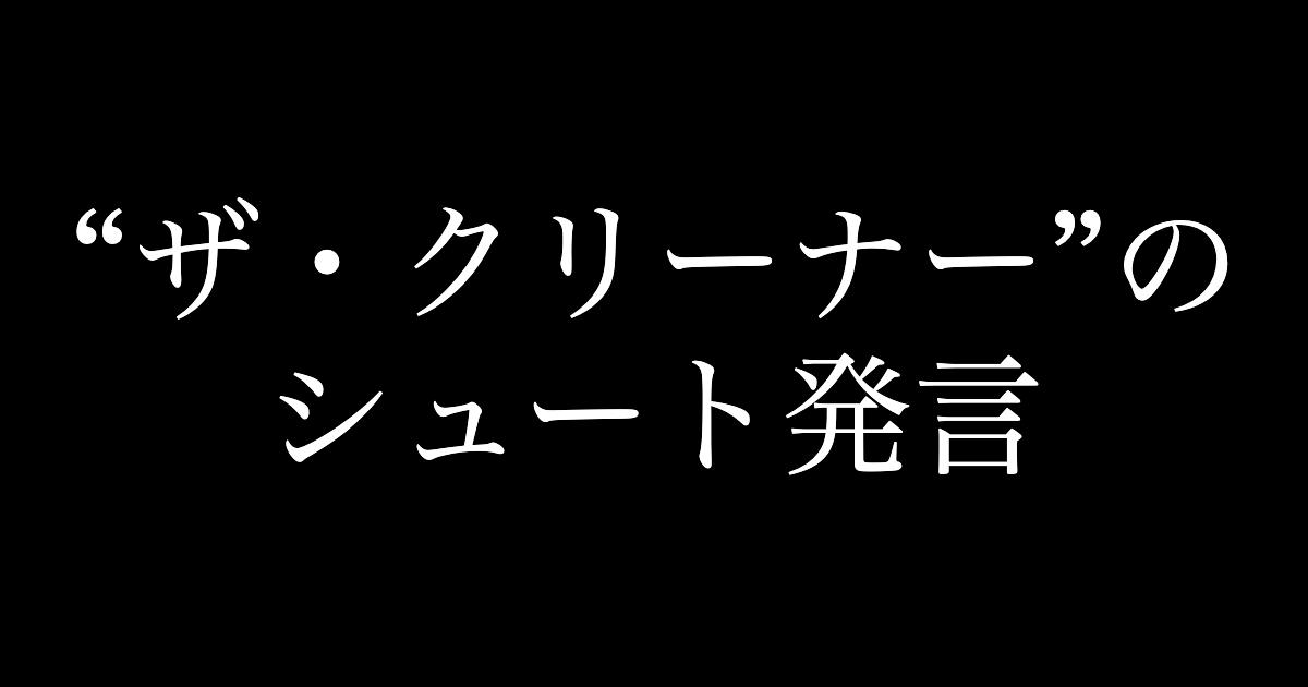 f:id:yukikawano5963:20210923092851p:plain