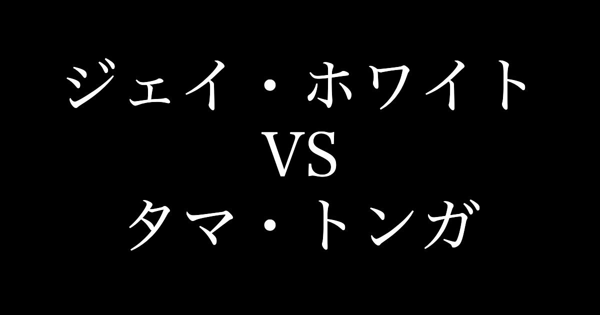 f:id:yukikawano5963:20210925080752p:plain