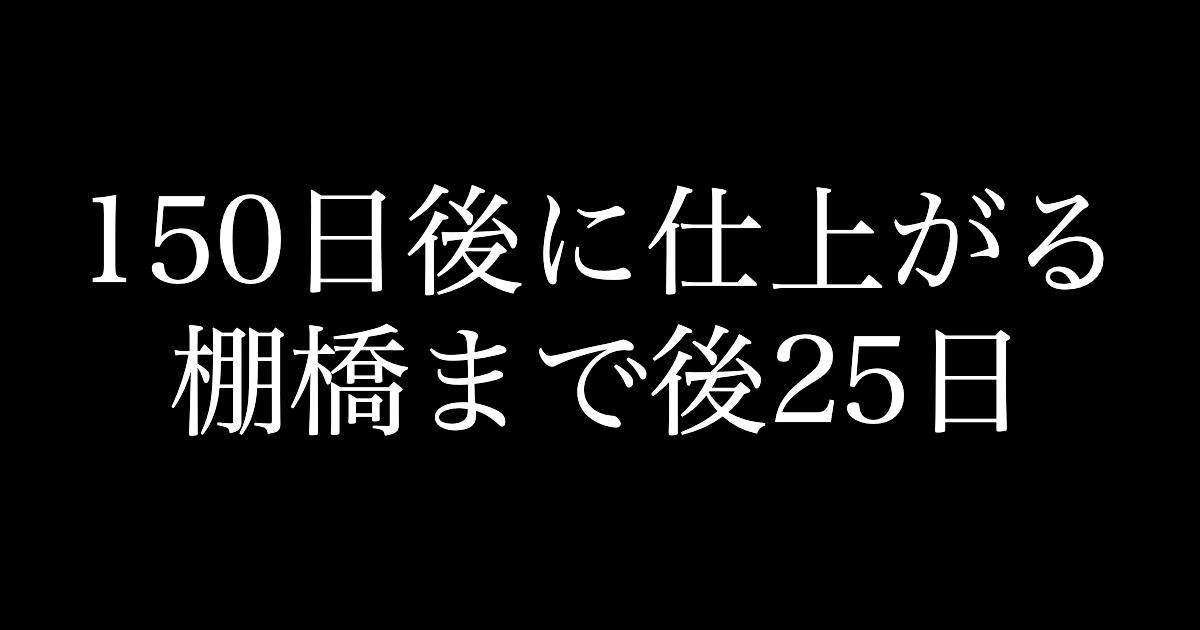 f:id:yukikawano5963:20210926092605p:plain