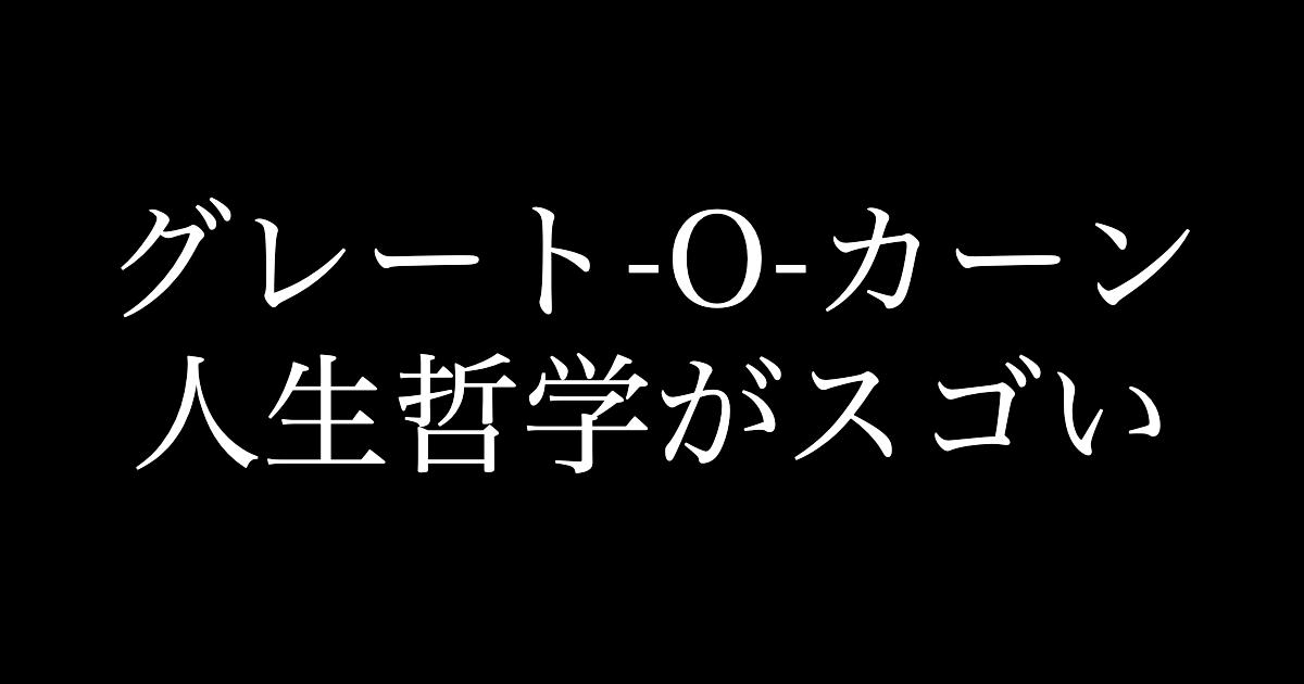 f:id:yukikawano5963:20210928092353p:plain