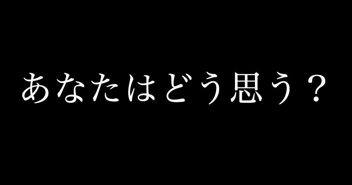 f:id:yukikawano5963:20210930090620p:plain