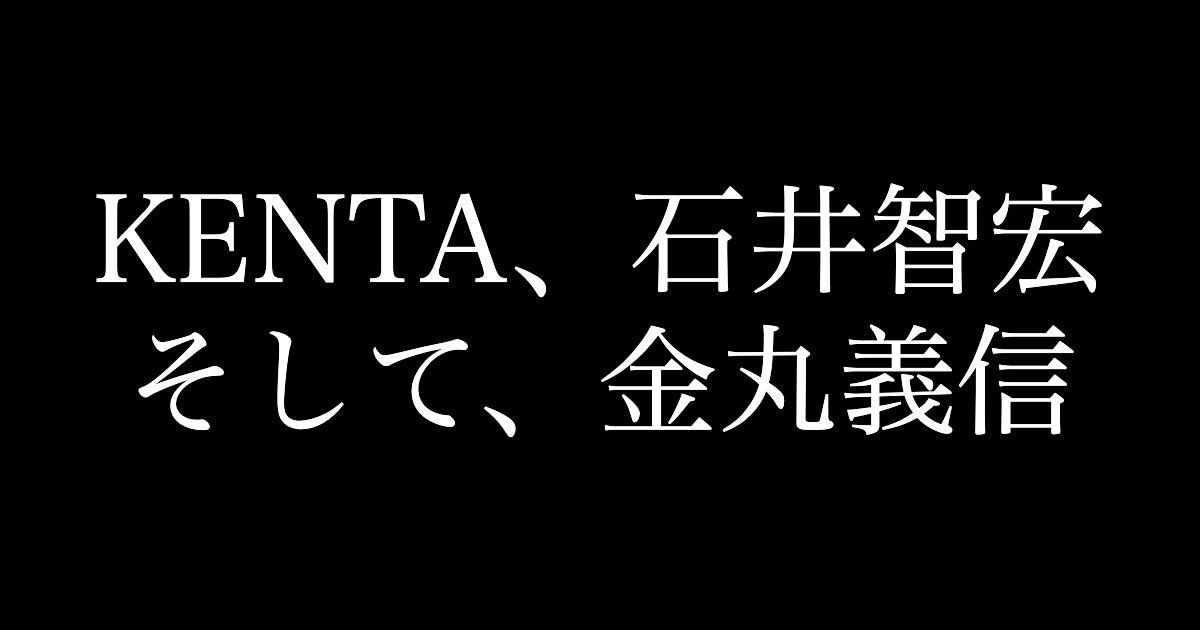 f:id:yukikawano5963:20211010085523p:plain