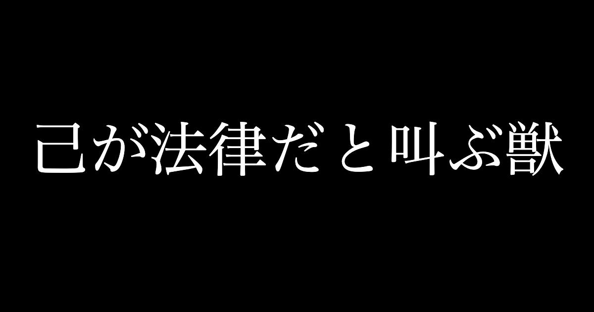 f:id:yukikawano5963:20211013080703p:plain