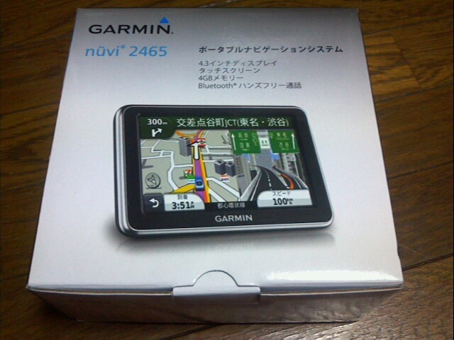 f:id:yukikaze1984:20120803235643j:image
