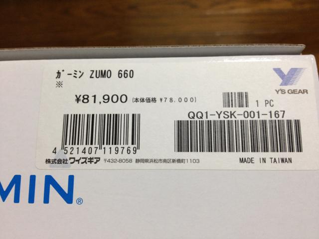 f:id:yukikaze1984:20121117231047j:image