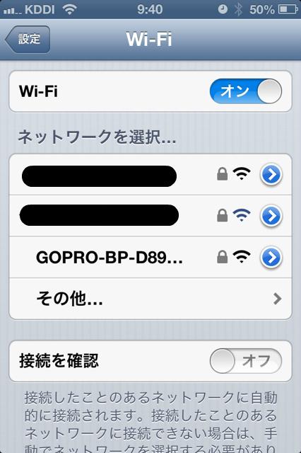 f:id:yukikaze1984:20130211094023j:image