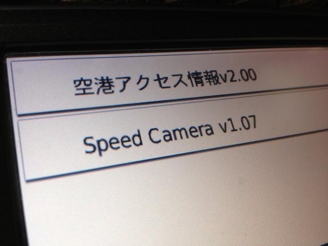 f:id:yukikaze1984:20130303164608j:image