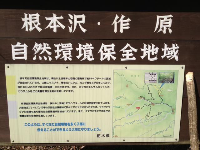 f:id:yukikaze1984:20130317135823j:image