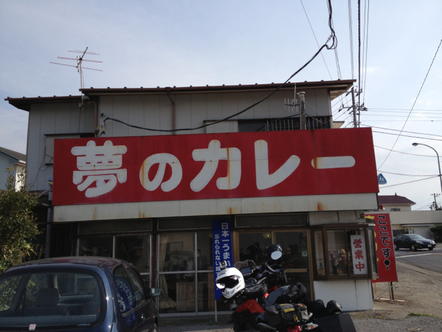 f:id:yukikaze1984:20130327213421j:image