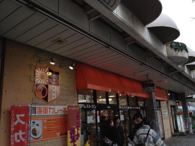 f:id:yukikaze1984:20130327213655j:image