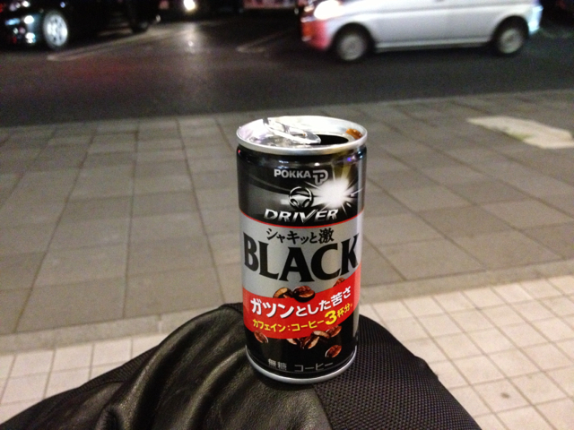 f:id:yukikaze1984:20130327213704j:image