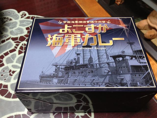 f:id:yukikaze1984:20130327213722j:image