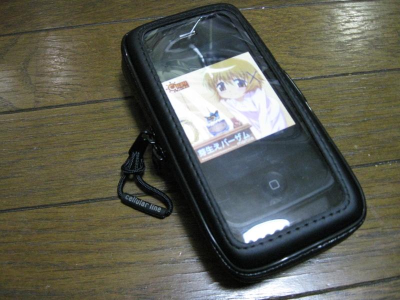 f:id:yukikaze1984:20130331144809j:image:w640