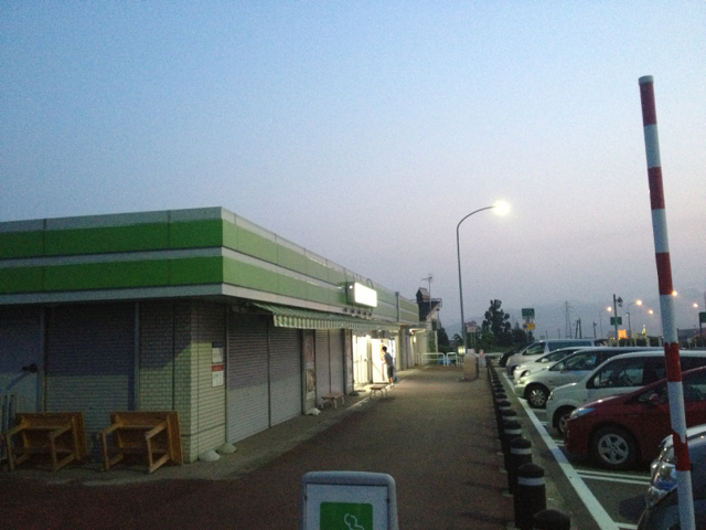 f:id:yukikaze1984:20130817204405j:image