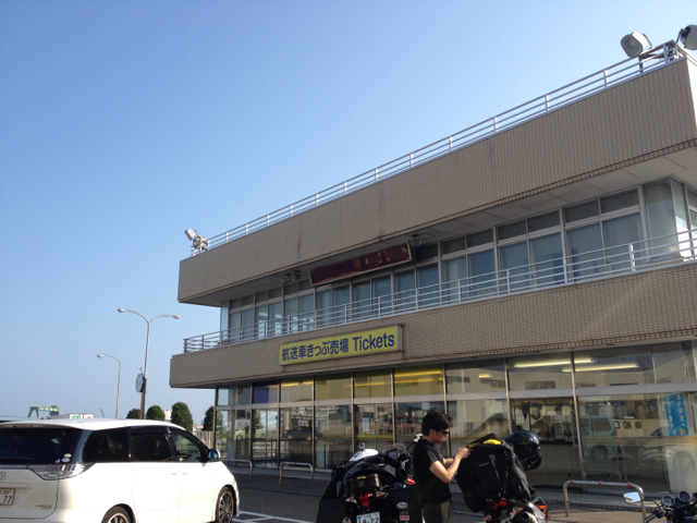 f:id:yukikaze1984:20130817204433j:image