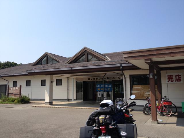 f:id:yukikaze1984:20130817210448j:image