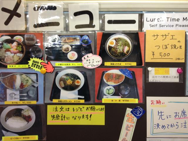 f:id:yukikaze1984:20130817210949j:image