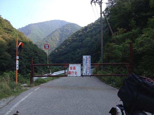 f:id:yukikaze1984:20130817211029j:image