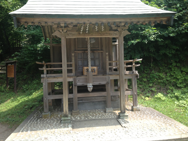 f:id:yukikaze1984:20130817212728j:image
