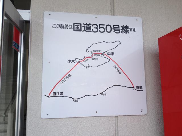 f:id:yukikaze1984:20130817213853j:image