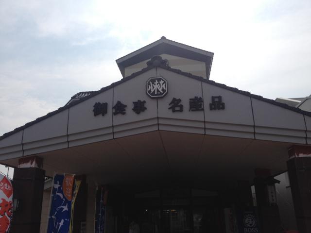 f:id:yukikaze1984:20130817213901j:image