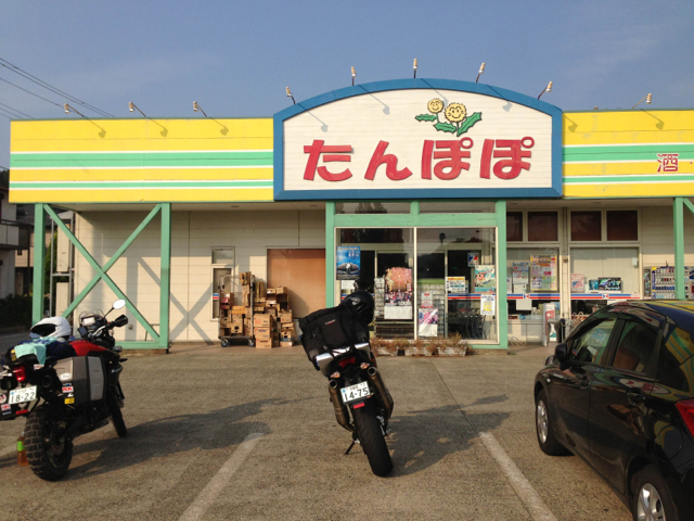 f:id:yukikaze1984:20130817214032j:image