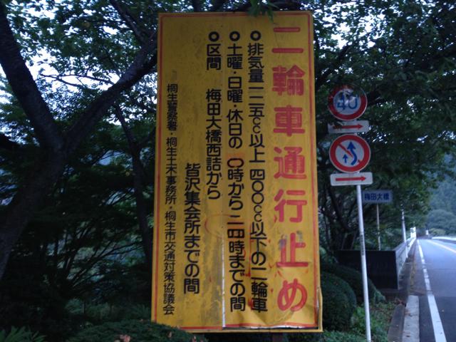 f:id:yukikaze1984:20130817214125j:image
