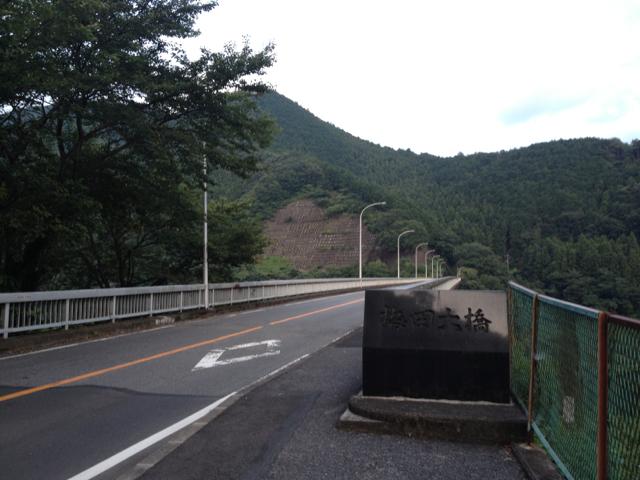 f:id:yukikaze1984:20130817214135j:image