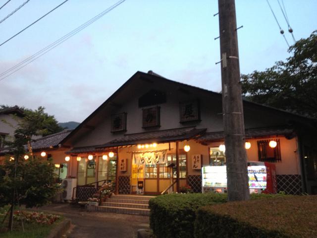 f:id:yukikaze1984:20130817214150j:image