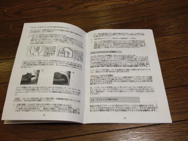 f:id:yukikaze1984:20131013174321j:image