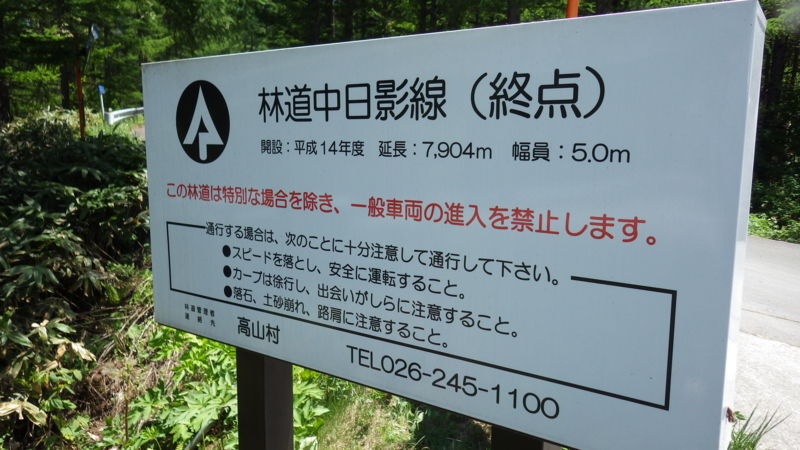 f:id:yukikaze1984:20140608000243j:image