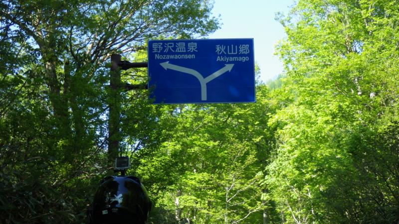 f:id:yukikaze1984:20140608000248j:image