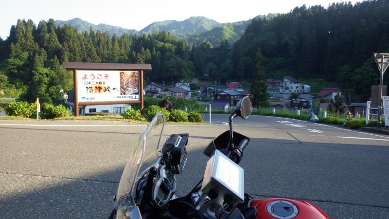 f:id:yukikaze1984:20140608000256j:image