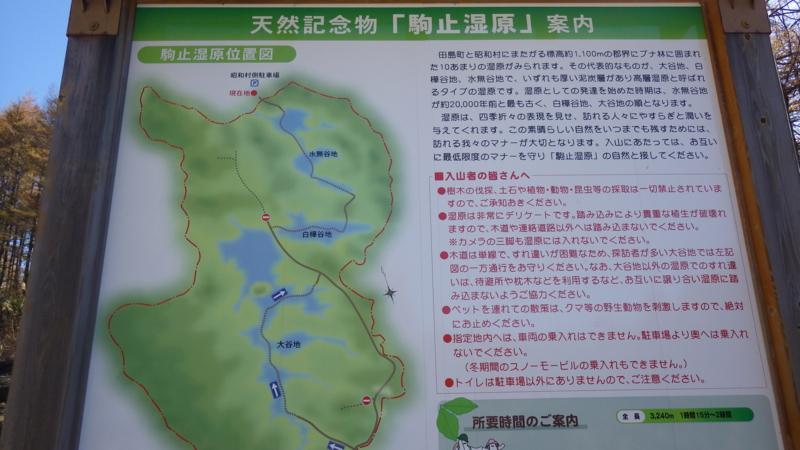 f:id:yukikaze1984:20141102165623j:image