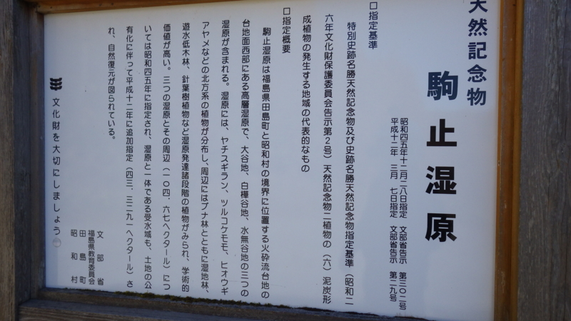 f:id:yukikaze1984:20141102165624j:image
