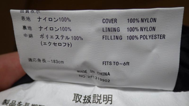 f:id:yukikaze1984:20141207060726j:image