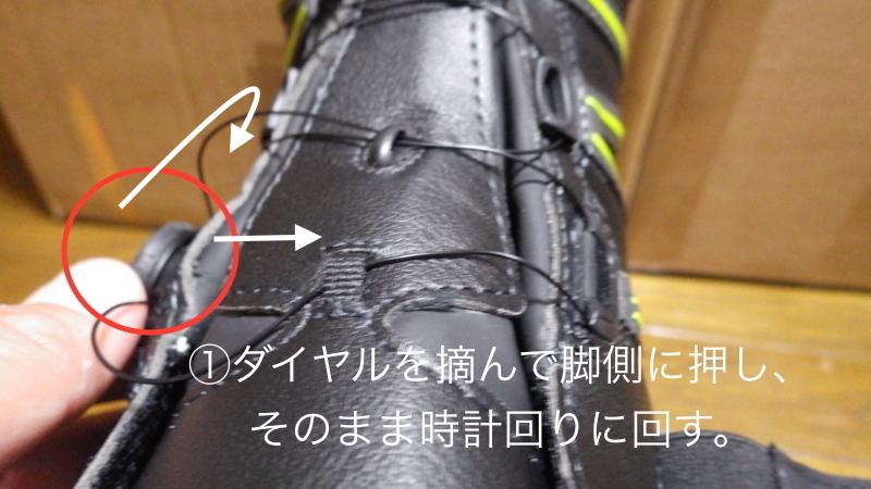 f:id:yukikaze1984:20141221165515j:image