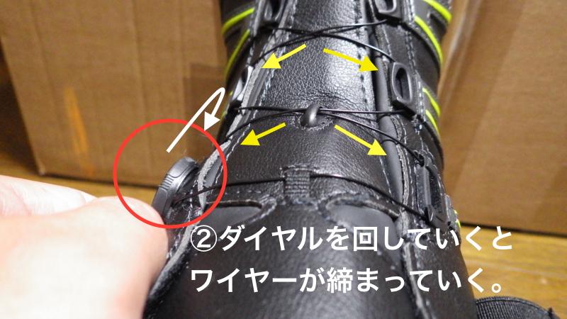 f:id:yukikaze1984:20141221165516j:image