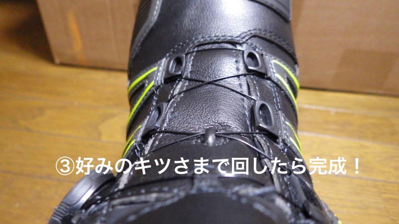 f:id:yukikaze1984:20141221165517j:image