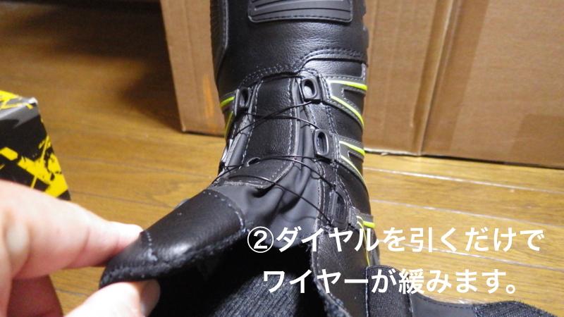 f:id:yukikaze1984:20141221165519j:image