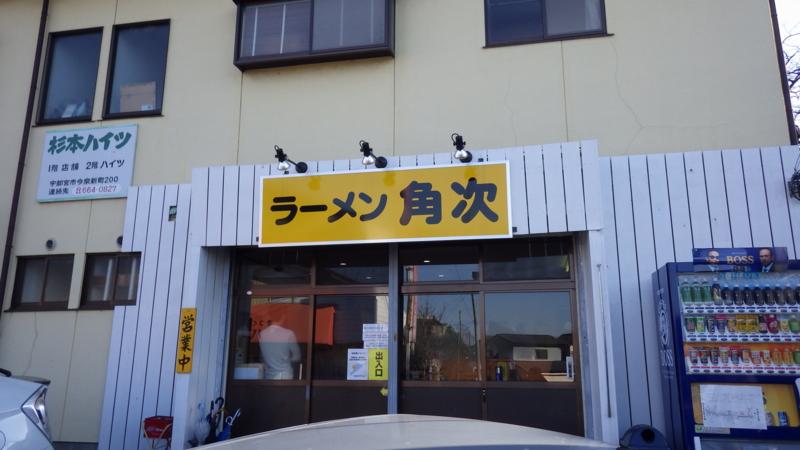 f:id:yukikaze1984:20141228202610j:image