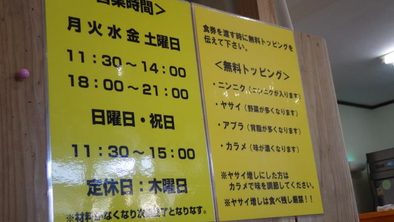 f:id:yukikaze1984:20141228202611j:image