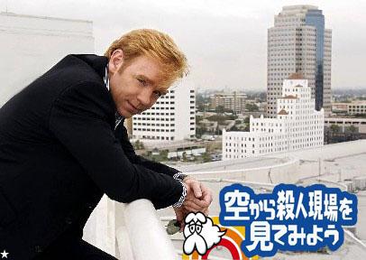 f:id:yukikaze1984:20150110103442j:image