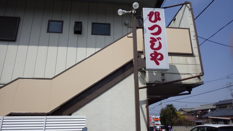 f:id:yukikaze1984:20150322174811j:image