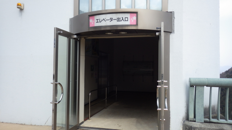 f:id:yukikaze1984:20150322174819j:image
