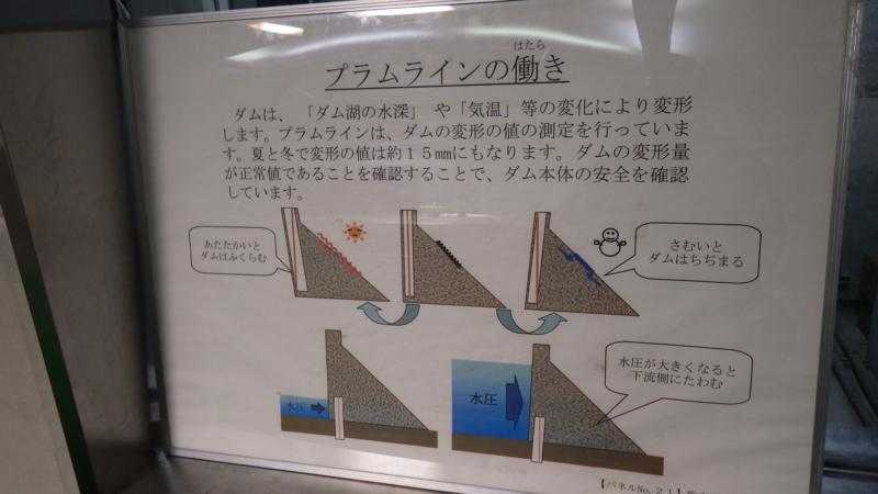 f:id:yukikaze1984:20150322174823j:image