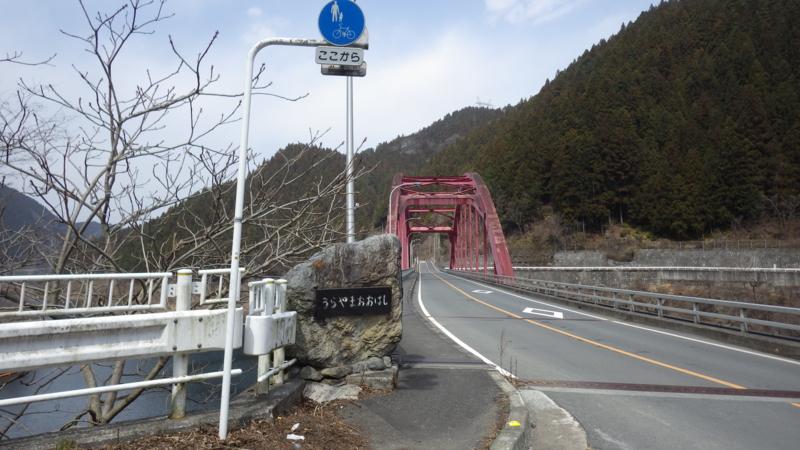 f:id:yukikaze1984:20150322174836j:image