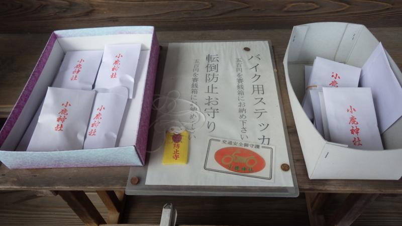 f:id:yukikaze1984:20150322174842j:image